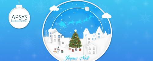 Joyeux Noël 2020 !